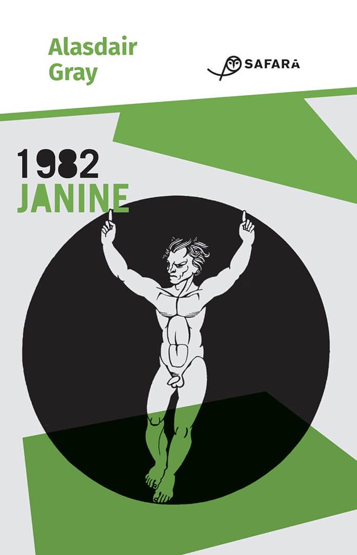 1982, Janine - Alasdair Gray luglio 2020
