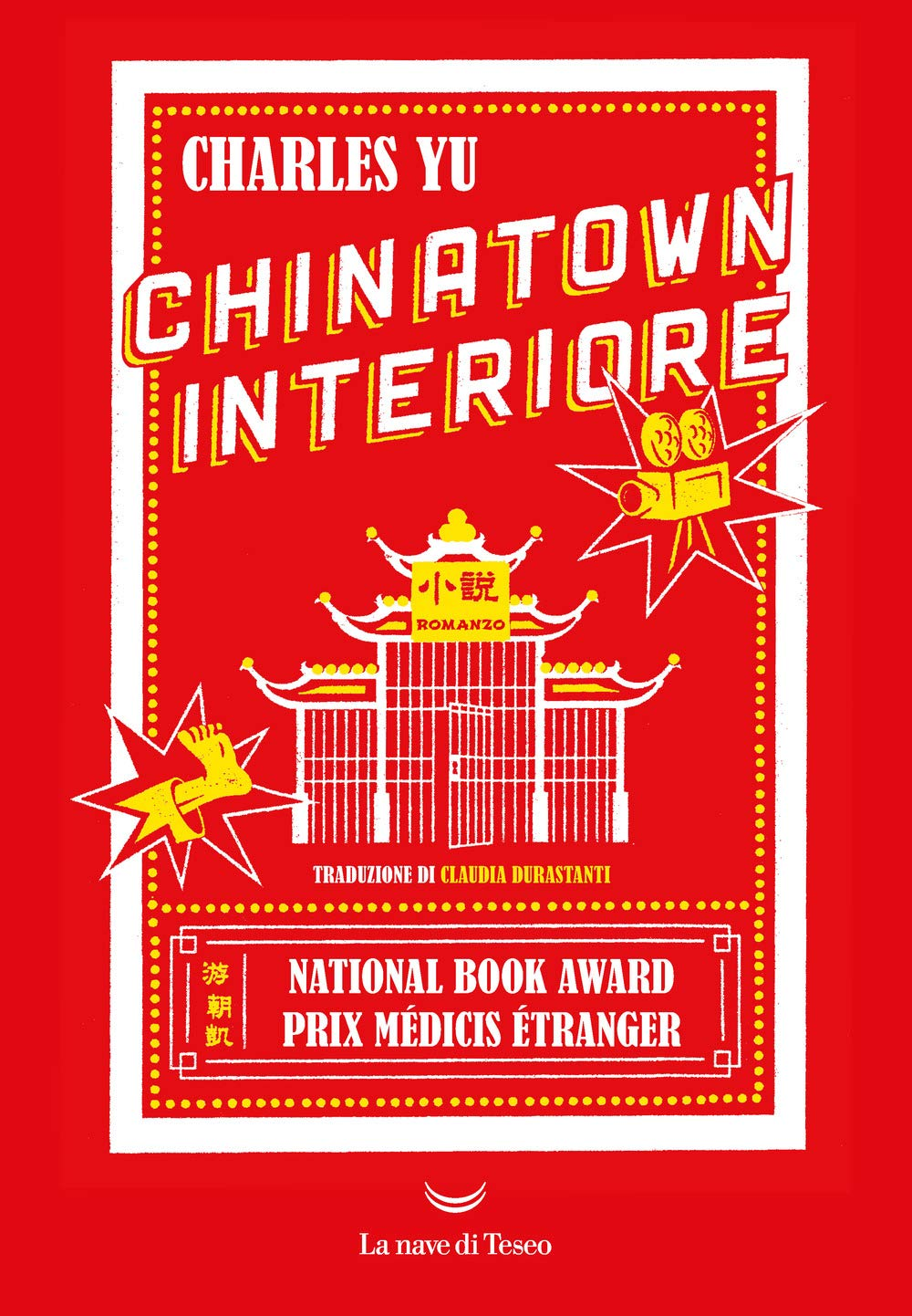 Chinatown Interiore - Charles Yu cover